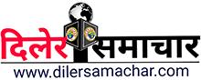 Diler Samahar