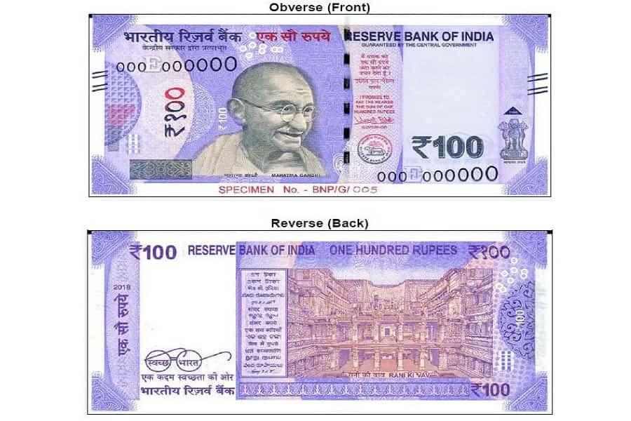 100 रुपये का नया नोट जारी होना एटीएम बनाने वाली कंपनियों के लिये बना सिरदर्द