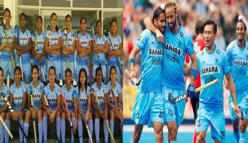 इंडिया-ए टीमें होंगी हॉकी लीग के लिए रवाना