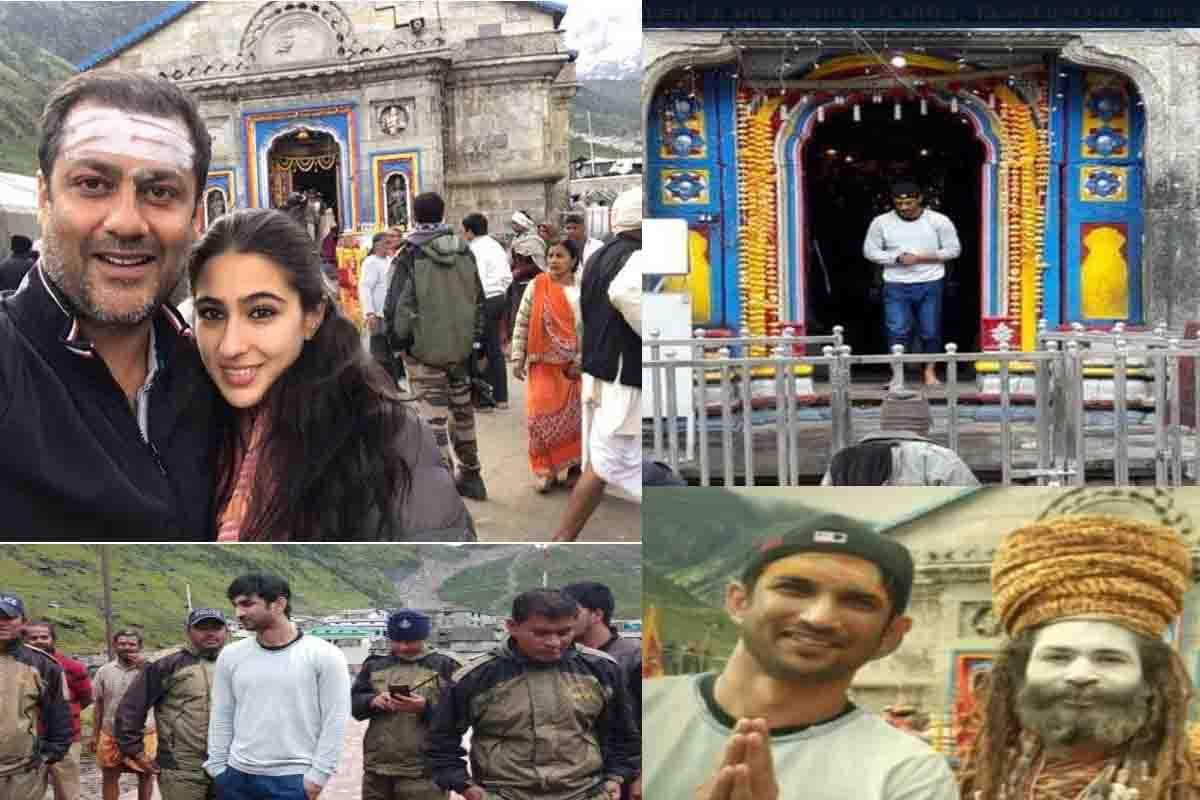 केदारनाथ में मत्था टेकने पहुंचे सुशांत और सारा अली खान, देखें तस्वीरे