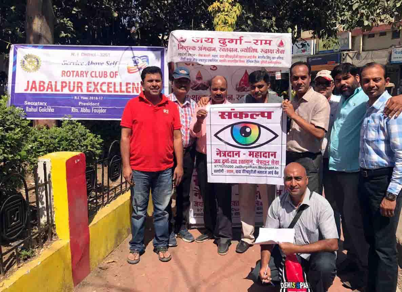 राजस्थान में 80 से अधिक लोगों ने नेत्रदान का संकल्प लिया