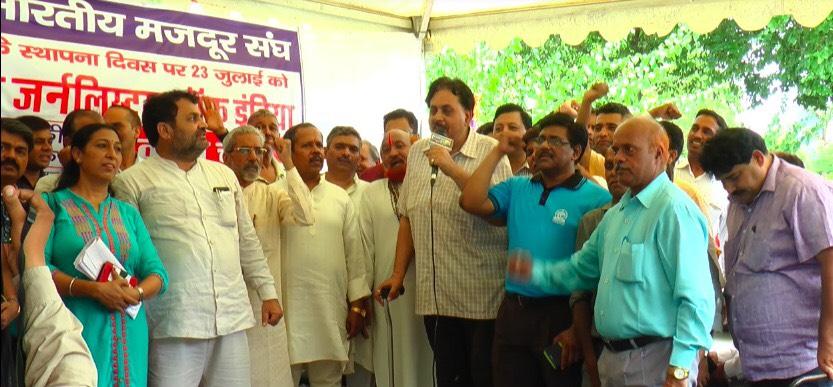 डब्ल्यू जे आई की मांगों को मिला भारतीय मजदूर संघ का समर्थन