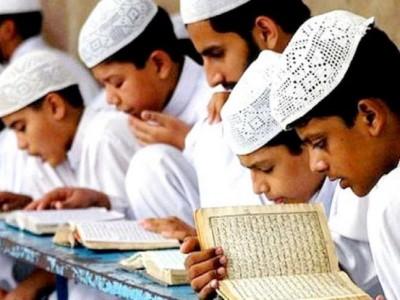 NCERT पाठ्यक्रम अब उत्तरप्रदेश के मदरसों में पढ़ाया जायेगा