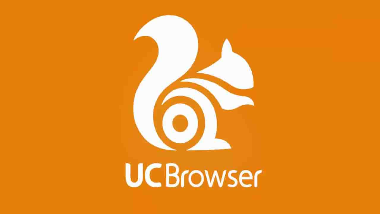 UC Browser इतने दिनों तक गूगल प्लेस्टोर से गायब हुआ, जानिए वजह!