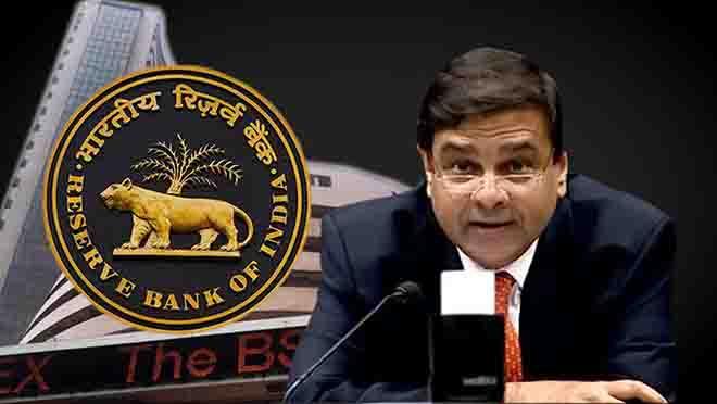 RBI की कर्ज नीति को लेकर हुआ खुलासा,जानें क्या बदलाव किया गया...