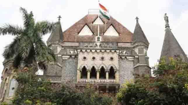 सीबीआई जज लोया की संदिग्ध मौत की जांच की मांग के लिए बॉम्बे हाई कोर्ट में जनहित याचिका दायर