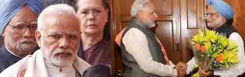 क्या यह प्रधानमंत्री पद की गरिमा का अपमान नहीं है