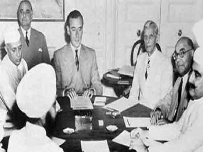 बिना संविधान के 29 महीनों तक चला था भारत देश