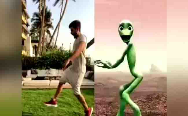 घर की बालकनी पर शाहिद कपूर ने किया एलियन के साथ डांस कॉम्पटीशन