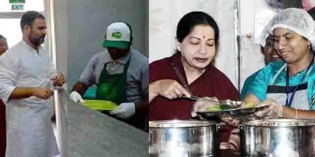 बंगलुरु में फिसली राहुल गांधी की जुबान- 'इंदिरा' कैंटीन को बोले 'अम्मा' कैंटीन