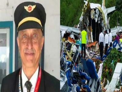 केरल विमान हादसा: मां को बर्थ डे पर सरप्राइज देना चाहते थे पायलट दीपक साठे