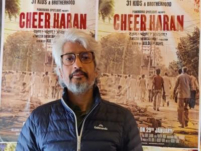 फिल्म 'चीर हरण' के प्रमोशन के लिए दिल्ली पहुंचे निर्देशक-अभिनेता कुलदीप रुहिल