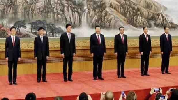CPC ने किया नए लीडरशिप का ऐलान और कहा कि इन लोगो के हाथ में होगी चीन की सत्ता