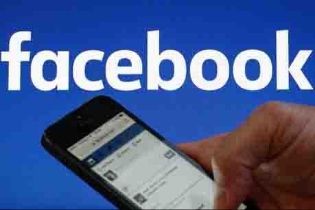 फेसबुक ने साझा किए 8 करोड़ 70 लाख यूजर्स