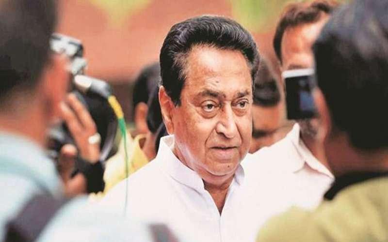 Madhya Pradesh Budget : युवाओं को नई शुरुआत दे सकती है कमलनाथ सरकार की नई योजना