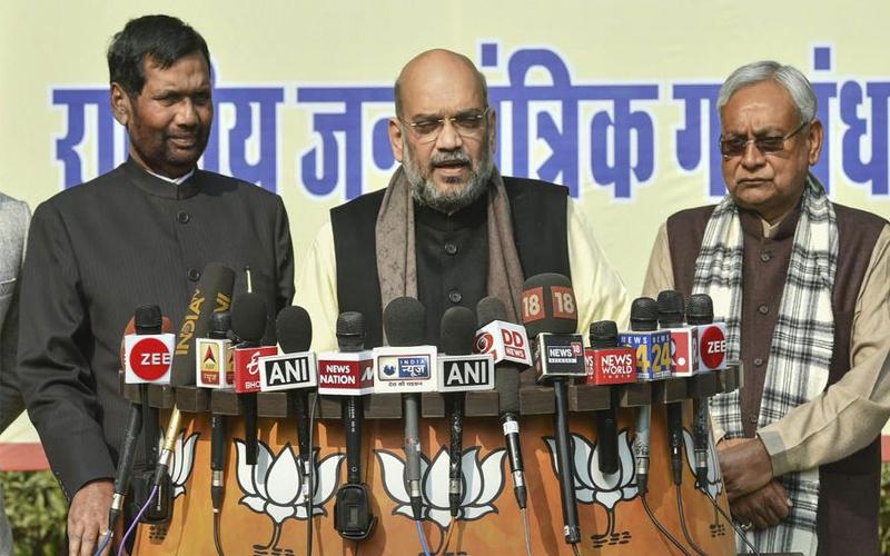 बिहार में एनडीए ने जारी की 40 उम्मीदवारों की लिस्ट, इनकी चमकी किस्मत