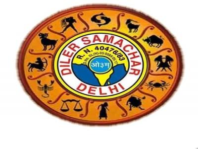 राशिफल के अनुसार जानें कौनसी पार्टी जीतेगी दिल्ली वालों का दिल