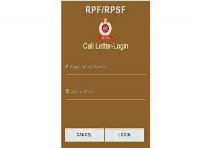 जारी हुआ RPF Admit Card 2018, ऐसे करें Direct Link से Download
