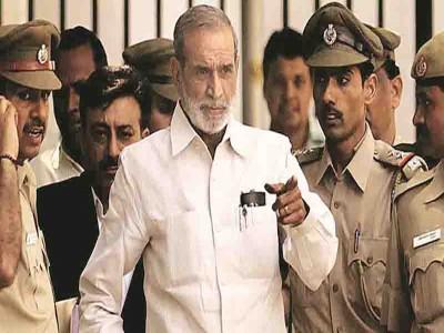 84 के सिख विरोधी दंगों का मामला: आज कर सकते हैं सज्जन कुमार सरेंडर