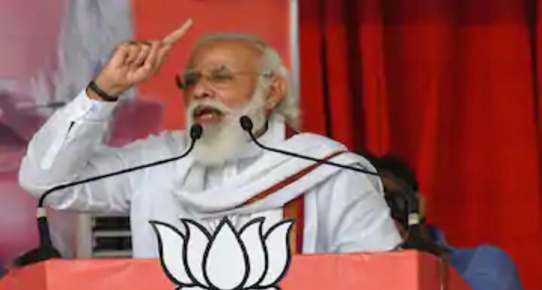 Bihar Election 2020 : इधर डबल इंजन की सरकार, उधर डबल युवराज हैं- पीएम मोदी
