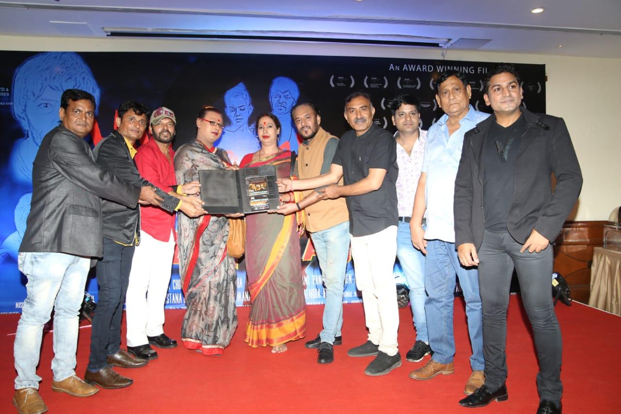 मुम्बई में फ़ीचर फ़िल्म 'अंतर्व्यथा' का ग्रैंड ट्रेलर और म्यूज़िक लॉन्च