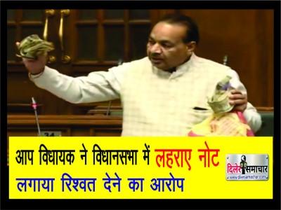 अपने 15 विधायकों का काटा आप ने पत्ता, 9 बाहरी लोगों का थमाया दामन