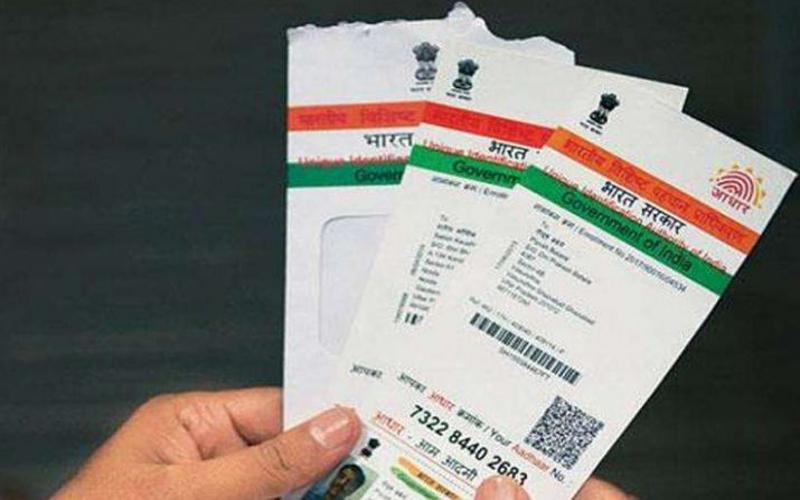 अब जेब पर भारी पड़ेगा आधार, UIDAI ने जारी किया ये आदेश