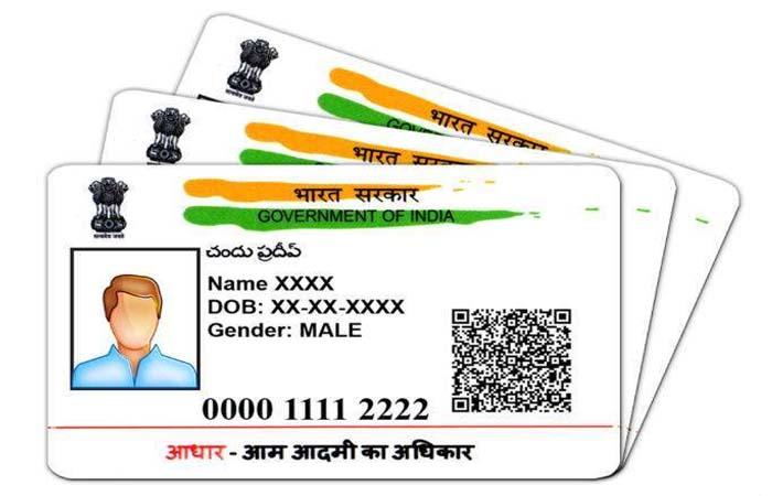 आया ये नया नियम, नहीं करानी होगी अब बार-बार आधार कार्ड की फोटोकॉपी
