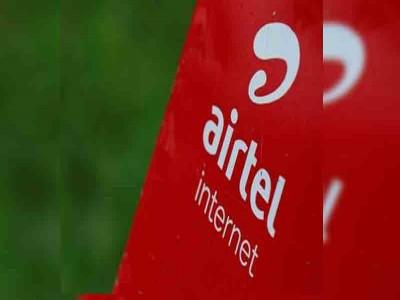Airtel यूजर के लिए बड़ी खुशखबरी, इस प्लान में होगी 84 दिन की वैलेडिटी और  मिलेगा इतना डेटा