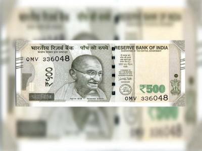 कहीं आपके पास तो नहीं है 500 रुपये का नकली नोट, ऐसे करें पहचान