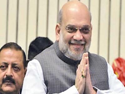 पूर्ववर्ती संप्रग सरकार ने मध्यप्रदेश की भाजपा सरकार के साथ राशि आवंटन में किया भेदभाव : शाह