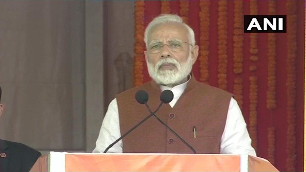 PM Modi Rally Live Updates : देश में व्यापक काम हो रहा है, विपक्ष झूठ का धुंआ फैला रहा-पीएम मोदी