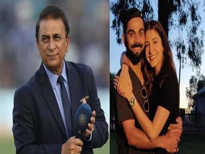 IPL 2020: विराट फ्लॉप हुए तो गावस्कर के किया अनुष्का शर्मा पर कमेंट, फैंस को आया गुस्सा