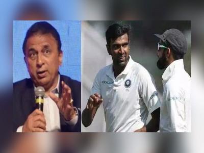 WI vs IND 1st Test: आर. अश्विन को प्ले इंग XI में जगह न मिलने पर भड़के सुनील गावस्किर, कही ये बात
