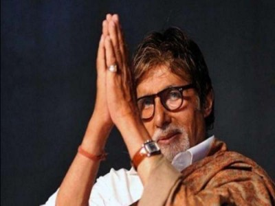 अमिताभ बच्चन ने पान मसाला कंपनी 'कमला पसंद' से तोड़ी डील