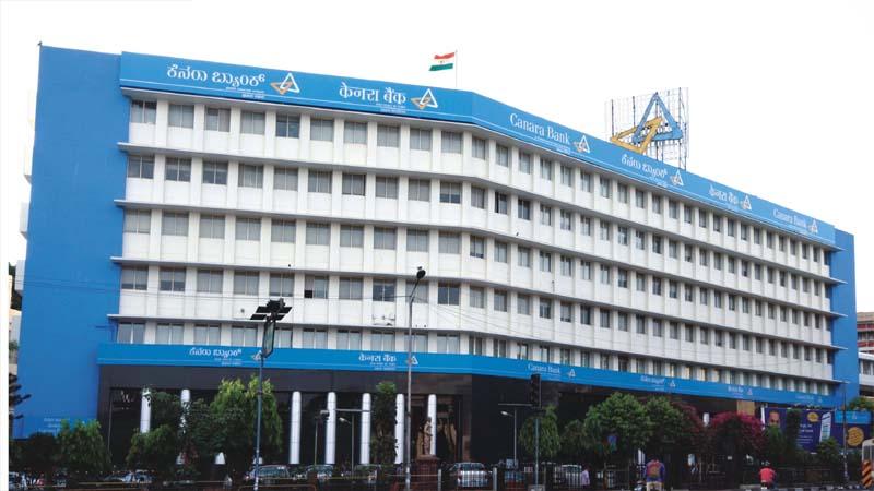 बैंकों ने की हड़ताल, परेशान हुए महाराष्ट्र के लोग