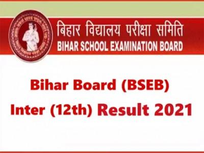 Bihar Board Result 2021: इन आसान तरीकों से आप भी अपने मोबाइल पर चेक कर पाएंगे अपना रिजल्ट