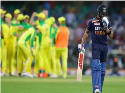 IND Vs AUS: 7 साल में पहली बार शुरू हुआ टीम इंडिया का शर्मनाक हार का दौर