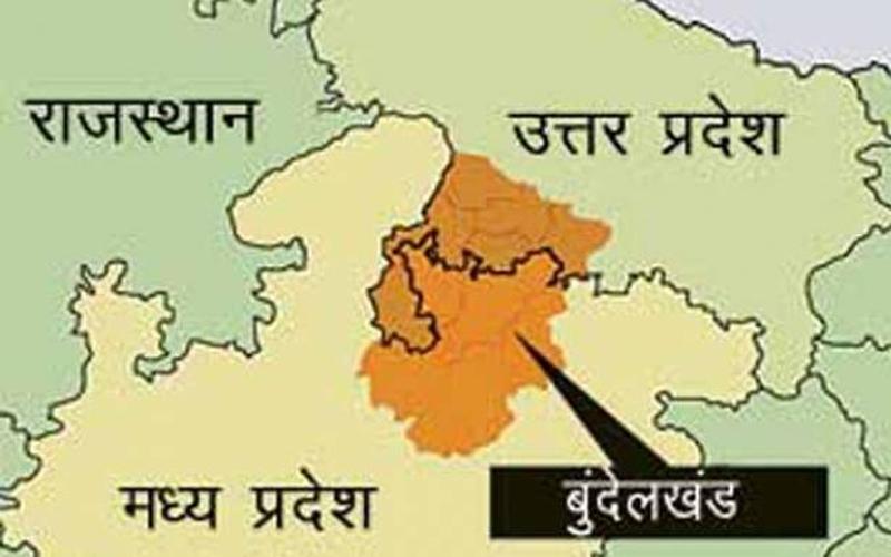 बुंदेलखंड की राजनीति से तौबा कर रहे हैं दिग्गज राजनेता, जानें कारण