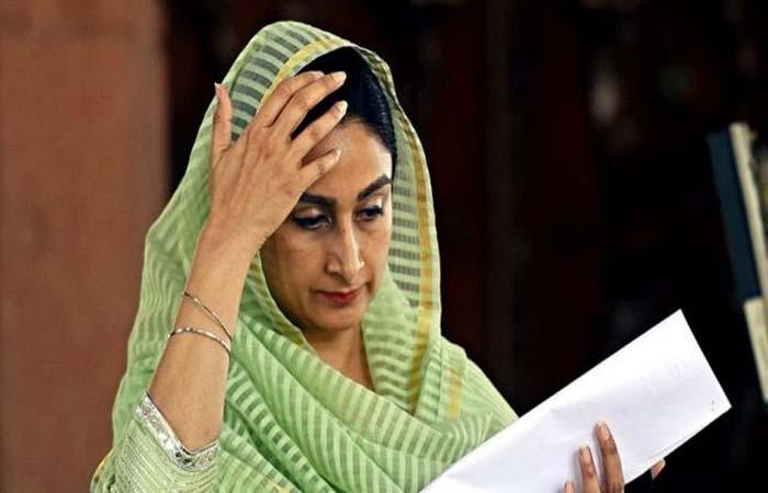 राष्ट्रपति ने मंजूर किया हरसिमरत कौर का इस्तीफा