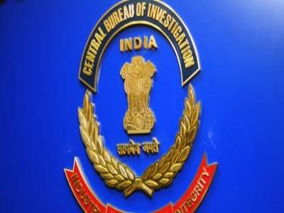 100 रुपए की रिश्वत लेना डाक अधिकारियों को पड़ा भारी, CBI ने किया गिरफ्तार