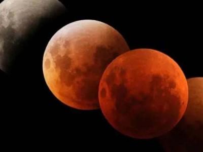 आज लग रहा है चंद्र ग्रहण, इस राशि को हो सकता है बड़ा खतरा