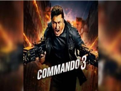 Commando 3 Box Office Collection Day 1: विद्युत जामवाल की फिल्म 'कमांडो 3' ने की बंपर ओपनिंग