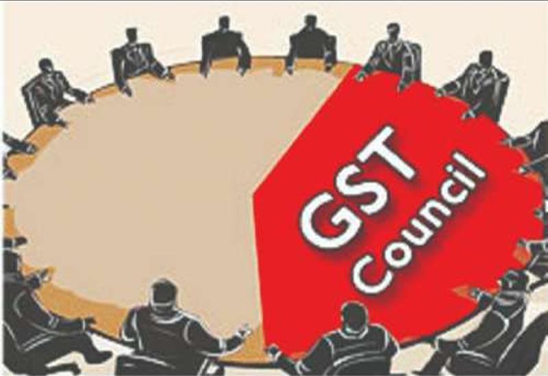 आज होगी GST काउंसिल की बैठक