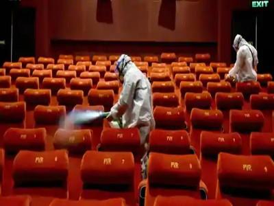 Unlock-5: 7 महीने बाद आज से खुल गए सिनेमा हॉल, ये नियम करने पड़ेंगे फॉलो