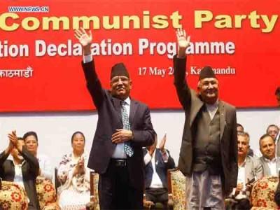 नेपाली कम्युनिस्ट पार्टी की आज होने वाली बैठक टली
