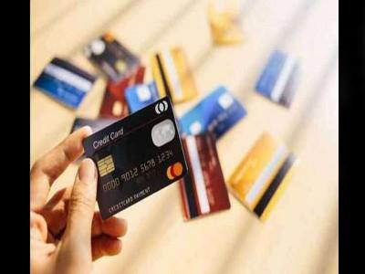 ये है क्रेडिट कार्ड यूज करने का बेस्ट तरीका, होगा डबल फायदा