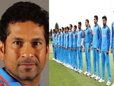 U19 World Cup Final: फाइनल से पहले क्रिकेट के भगवान सचिन ने दिया भारतीय टीम को खास संदेश..