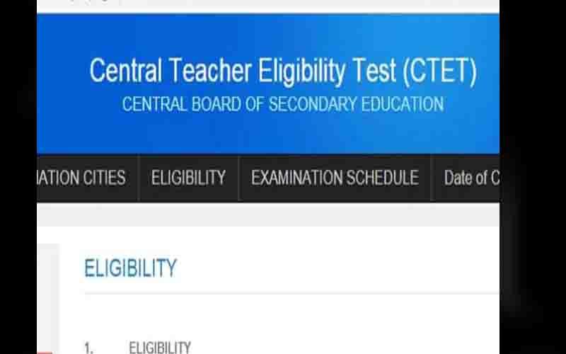 CTET Answer Key 2018: जल्द जारी होगी आंसर-की, आप भी कर सकते हैं डाउनलोड