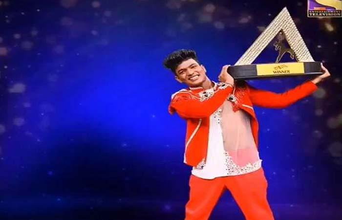 अजय सिंह बने इंडियाज बेस्ट डांसर के विनर